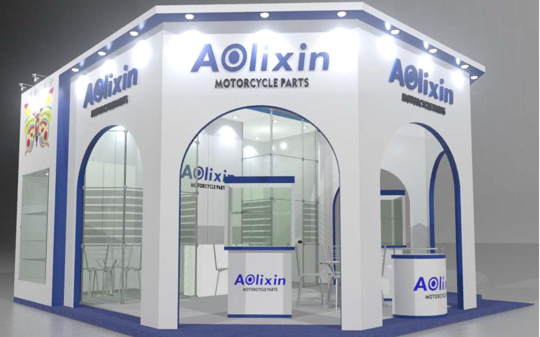 aolixin